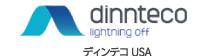 dinnteco/ディンテコ USA