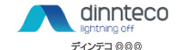 dinnteco/ディンテコ インターナショナル